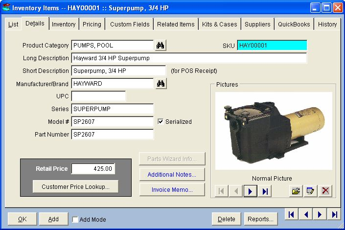Deepend Inventory Items Data Entry Form